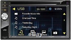 06 07 08 09 10 Dodge Ram Double Din 2din Jensen Navigation Stereo Radio Dash Kit