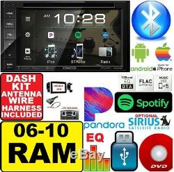 06 07 08 09 10 Kenwood Dodge Ram Stereo Radio Double Din Installation Dash Kit