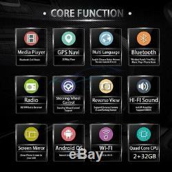 9 Ultra-thin Android 8.1 2DIN Car Stereo Radio 4-Core 2GB32GB GPS Wifi BT DAB