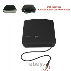 Car SUV Radio CD/ DVD Dish Box Player External Stereo USB Interface Fit Android